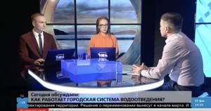 Андрей Стрельников: как работает городская система водоотведения?